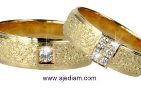 Wedding_rings_granule_R575_Ajediam